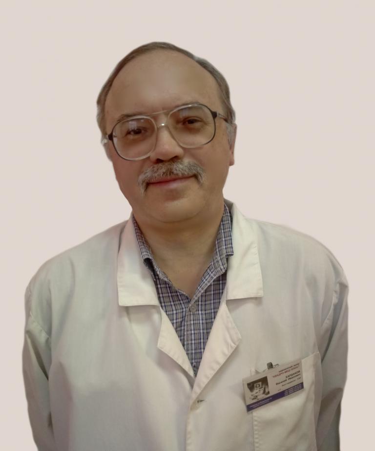 Бардаков Василий Иванович